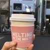 広尾 Melting in the mouth Tokyo Japan  002