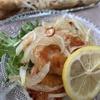 さっぱり味のつくりおき♥「鶏むね肉のレモン風味の南蛮漬け🍋」の簡単レシピ