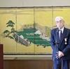 南村志郎氏に対する勲章授与・在外公館長表彰(2019年12月10日)