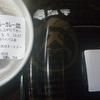 [19/05/05]「吉野家」(名護バイパス店)  の「スパイシーカレー(並)+豚皿(並)」 (350ー80)+(300ー80)円(天ぷら定期券) #LocalGuides