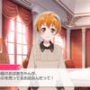 【ガルパ】イベント「ハッピーラッキー!EGAOのMAHO!」思考そのものがイケメンな薫さん!