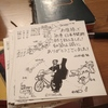 【ENGLISH BLOG】1 year of traveling in Japan
