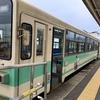 御坊日誌① 紀州鉄道