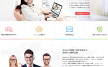 オンライン英会話 vipabc で垣間見た学習サービスの未来