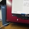 Sonyのスピーカー、xb23でステレオを組む