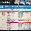 【遊戯王フラゲ】謎の新規カード「氷結界の依巫」に期待!?「STRUCTURE DECK -凍獄の氷結界-」の全収録カードが判明!