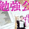 【AOIデイサービスセンター】勉強会!