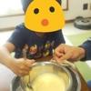 味、カロリー自由自在!親子で簡単手作りアイス
