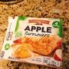 【朝食におすすめ☆】Pepperidge Farmの冷凍アップルパイ