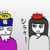高天原会議5