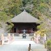第67番:「白水阿弥陀堂」泥中の蓮の花のように(福島県いわき市)