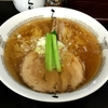 【今週のラーメン1704】 麺処 ら塾 (神奈川・藤沢) 塩ラーメン