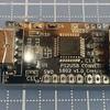 バーコードJam USB版