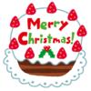 ペンギンイベント 「12月12日㈭3大アレルゲンを含まないクリスマスケーキ試食会&おしゃべり会」 一般募集開始