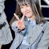 【2018/10/14】AKB48チーム8出演!KFBまつり@ 郡山総合体育館イベントレポ【撮影/写真/参加レポート】