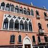 【宿泊記】イタリア・ヴェネツィアにある ホテルダニエリ ラグジュアリーコレクションに泊まった(Hotel Danieli, a Luxury Collection Hotel, Venice)
