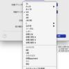 mac book pro が来て、EPSON社さんのPX-S05bのドライバが(意識しないで)AirPrintにアップグレードされた。なんとも凶悪なことである。