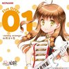ひなビタ♪ Five Drops 01 -sunny orange-