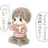 大人でも感動!!プリキュア映画は超おすすめ!!