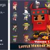 Little Heroes Mega Pack パーツをミックスしてカスタマイズもできる大量のローポリキャラ素材集