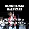 浅井健一、約5年ぶりのソロ名義楽曲「HARUKAZE」MV公開