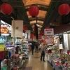 Wマーケット打上、美味しかった〜海鮮のお店 Roku鮮 通天閣本店 #wマーケット #通天閣 #海鮮 #寿司