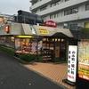 【オススメ5店】上大岡・杉田・新杉田・金沢文庫(神奈川)にあるお好み焼きが人気のお店