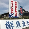 ももクロジャパンツアー「青春」@鳥取