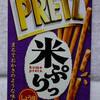 PRETZ(プリッツ) 米ぷりっ しょうゆ/グリコ