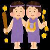 5/20~5/26までの土の人の占い(牡牛座乙女座山羊座)