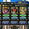 level.87【ウェイト100】第88回ランキングバトル初日