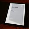 本を読むのにベストセラーは避けなければいけないのか:森博嗣「読書の価値」を読む