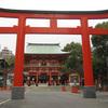 【写真修復・復元・複製・複写の専門店】神戸市中央区 生田神社