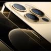 来年iPhone 13に追加される新機能。USB-C,Touch ID,クアッドカメラ,5Gミリ波,相互ワイヤレス充電,Pro Motion