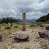 後山のハイク(その4)駒ノ尾山