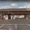 グーグルストリートビューで駅を見てみた 日豊本線 豊前松江駅