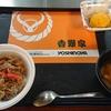 平岡の食堂に牛丼がやってきた!