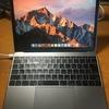 【やっぱ革命的】MacBookの12インチ購入しました。