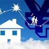 ペアローンと収入合算の違いをファイナンシャルプランナーが共働き夫婦向けに解説