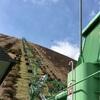 伊豆高原「大室山」に犬とリフトで登ろう!山頂の団子もうまいぞ