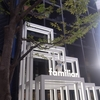 【本日9/8オープン!】新しいファミリア神戸本店は家族で訪れたい「べっぴん」空間