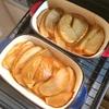 余ったりんご使い切りレシピ りんごバターと焼きりんごを作ってみた