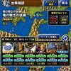 level.292【ウェイト140以下&20ターン以内】竜の騎士の試練レベル5【同時攻略】