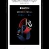 iPhoneアプリ作成:Webサイト表示アプリ