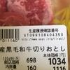 No.318 留守番組