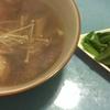 おっさん晩飯 4品目 キノコ汁と小松菜のお浸し。