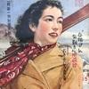 【時には昔の雑誌を‥】1939年2月5日号『週刊朝日』より(前編)