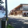 長崎県の離島旅 池島②新店街