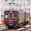 今日の阪急、何系?①210★…20200627