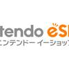 任天堂スイッチを購入したら無料体験版がダウンロードできるおすすめゲームのご紹介!